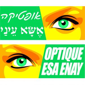logo vert bilingue300