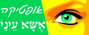 logo vert heb