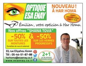 optique_esa_enai3